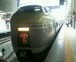 200606200742000