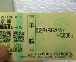 200701061613000
