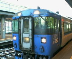 200701131604000
