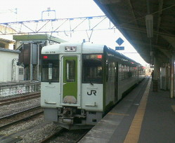 200702011543000