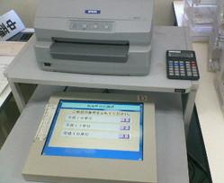 200702211008000