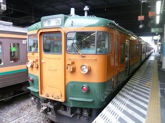 P1020075_2