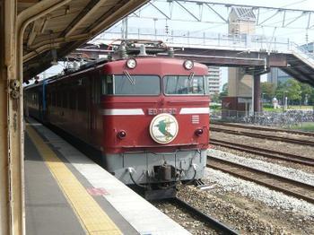 P1030004