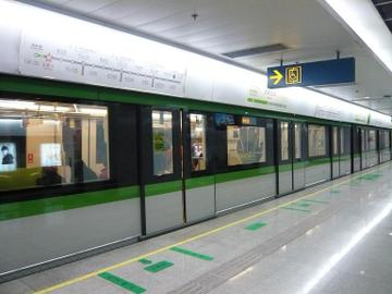 P1030645