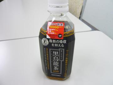 P1040057