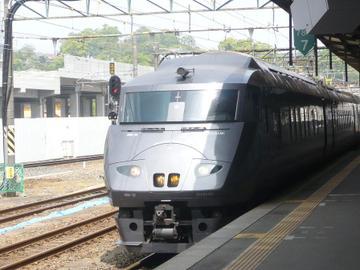 P1050746