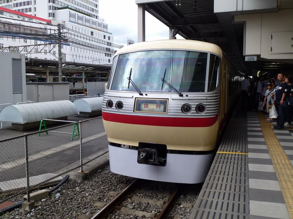 P1040541