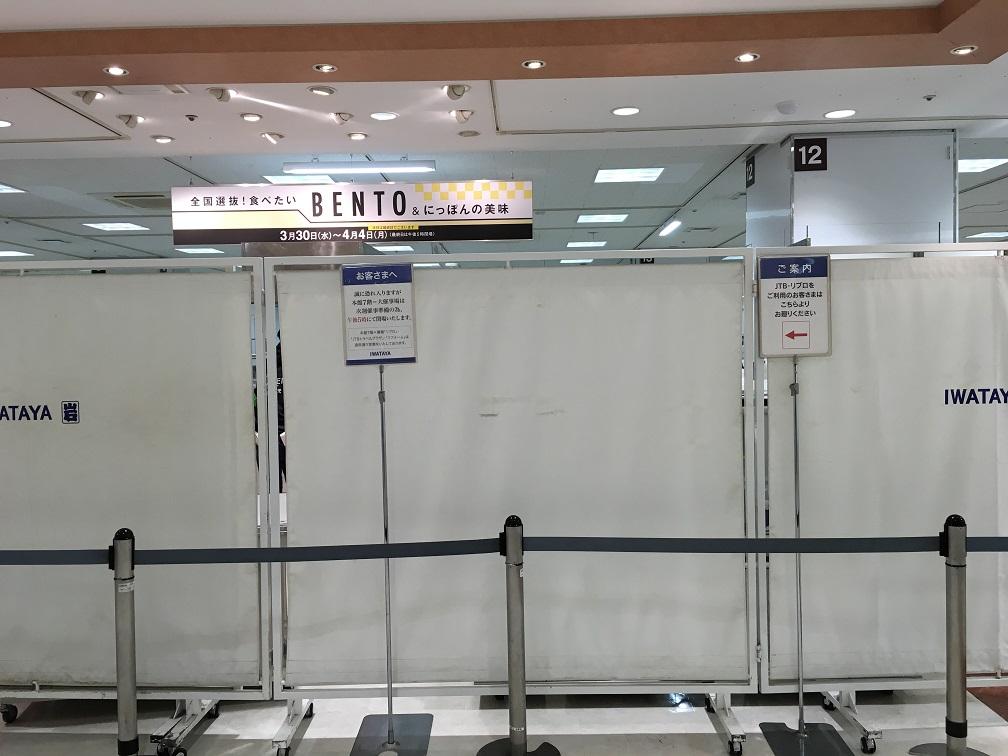 Img_4938