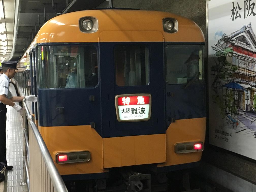 Img_8163